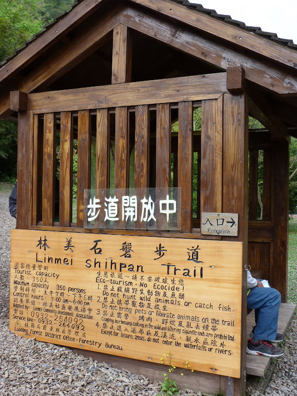 TAIWAN .Jiashi et aux alentours proches - P1000402.JPG