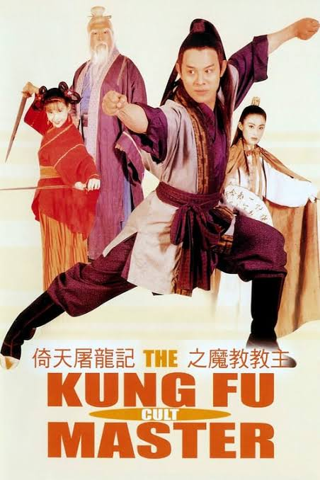 The Kung Fu Cult Master (1993)