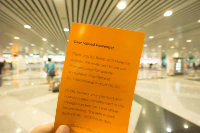Kuala Lumpur International Airport, immigration