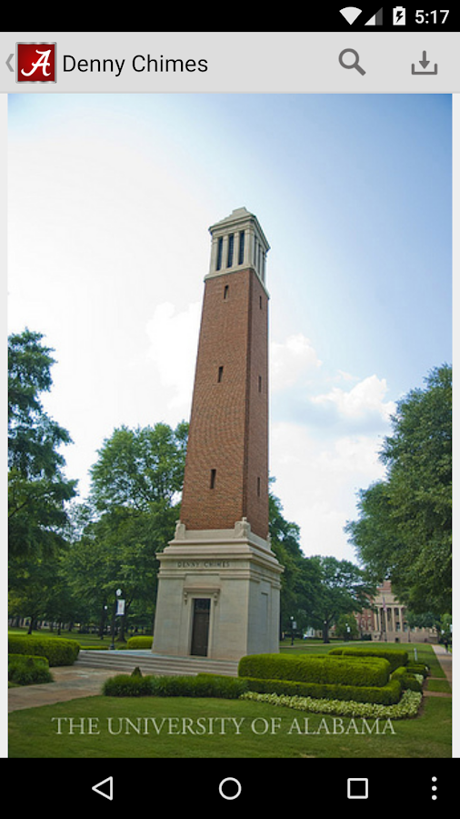 University of Alabama- screenshot