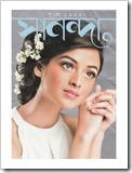 Sananda Magazine Puja barshiki -1422 (2015)