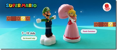 Super Mario X Mcdonald 03