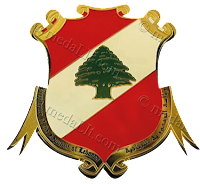 Presidency of the Republic of Lebanon