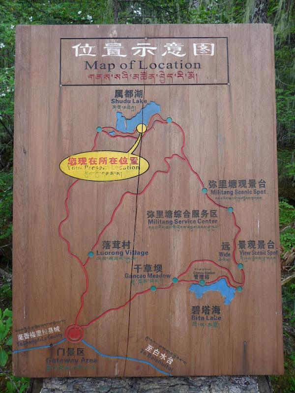 Chine . Yunnan.Shangri la,  POTATSO park - P1260220.JPG