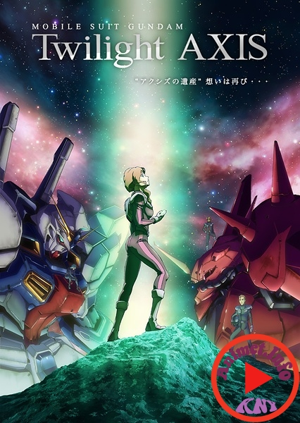 Mobile Suit Gundam: Twilight Axis - Kidou Senshi Gundam: Twilight Axis, Gundam Twilight Axis