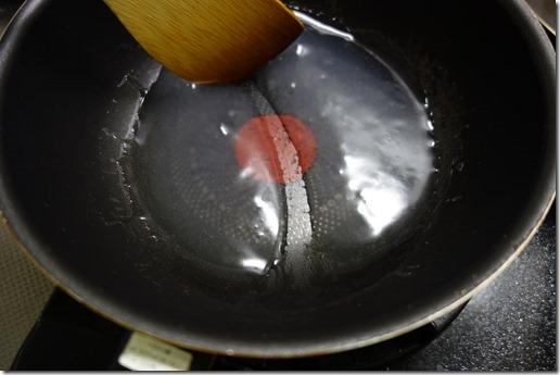 水溶き片栗粉