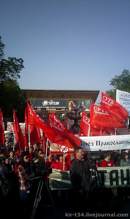 Контрасты современной России: яркая объективная реальность (на площади) отвернулась от мрачной импортной виртуальной реальности (в очередном кинотриллере)