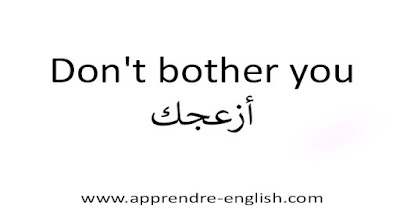 Don't bother you أزعجك