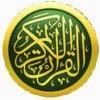 iQuran Apk Android App
