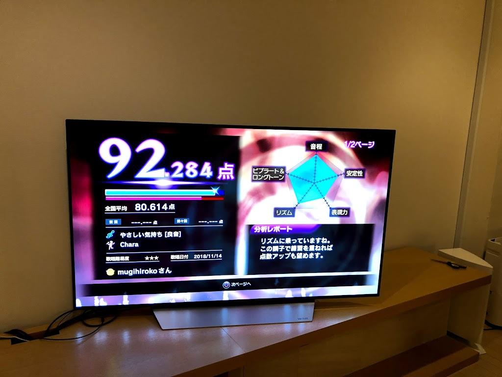 カラオケ dam パソコン