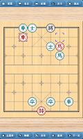 Screenshot of 象棋巫师
