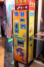 Photo: Même le distributeur de pièces est trop cool