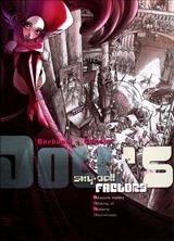 Sky Doll's Factory, por pompita (hmerl)