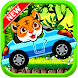 Zoo Racing Game