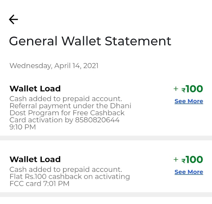 Earn 100 rupees free in just 5 minutes unlimited earning just simple task.