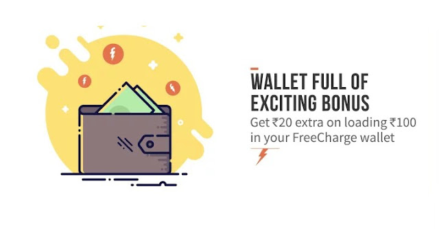 freecharge add money offer