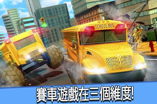 公路 公交車 模擬遊戲 . 卡車司機 車 賽車 特大 模擬器