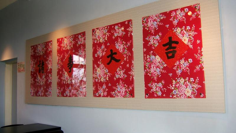 TAIWAN TAIPEI, Lin Hai tai historical house house,Danshui, Miaoli county,Su Ao ,Keelung - DSCF9458.JPG