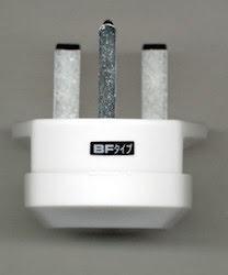bfplug_up.jpg