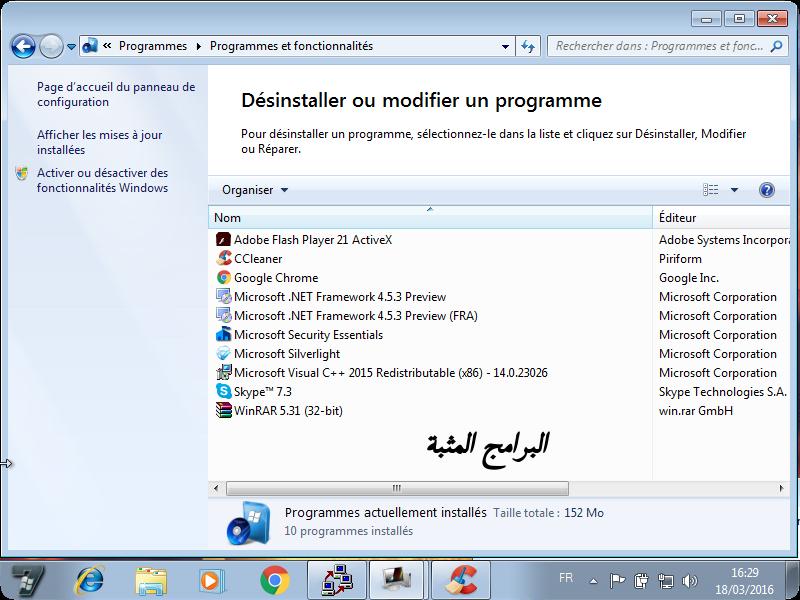 windows 7 64 bits francais iso startimes