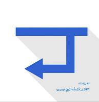 تحميل برنامج App Tiles للاندرويد