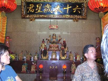 Trip - Temple and Cultural Tour 2005 - P1.JPG