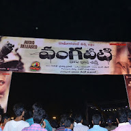 Vangaveti audio function bejawada