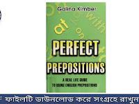 Perfect Preposition - Full Book PDF ফাইল