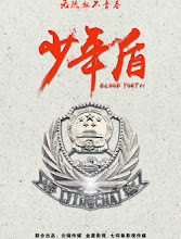 Young Shield / Blood Youth China Drama