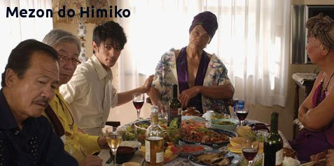 Gay Movie : Mezon do Himiko (The House of Himiko) - 2005