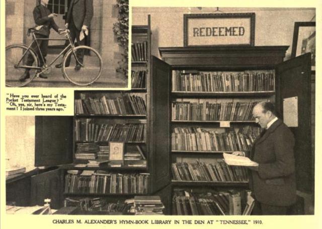 Alexnder Library