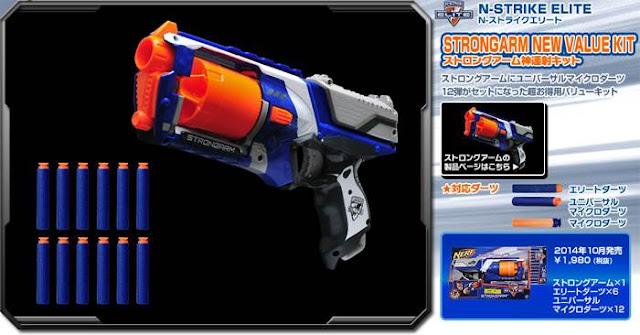 Súng đồ chơi Nerf Elite Strongarm