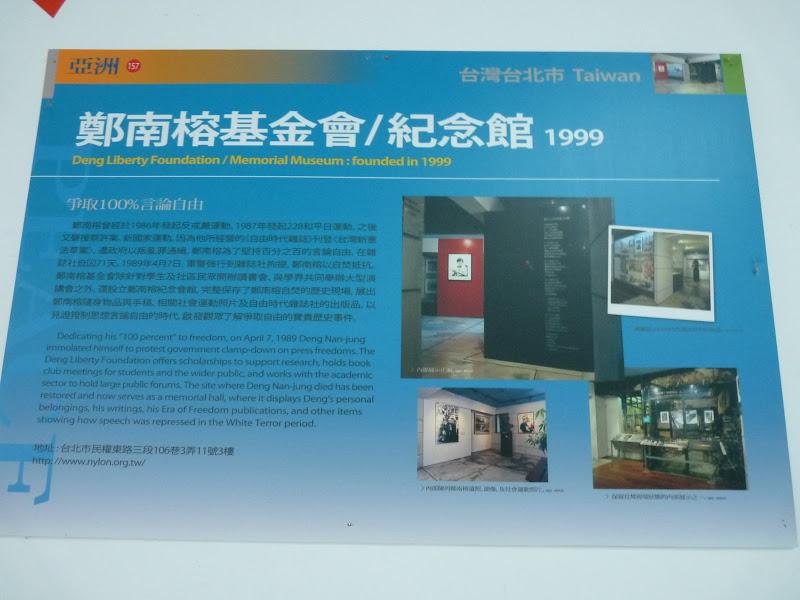 TAIWAN .Ile de LU DAO - P1280493.JPG