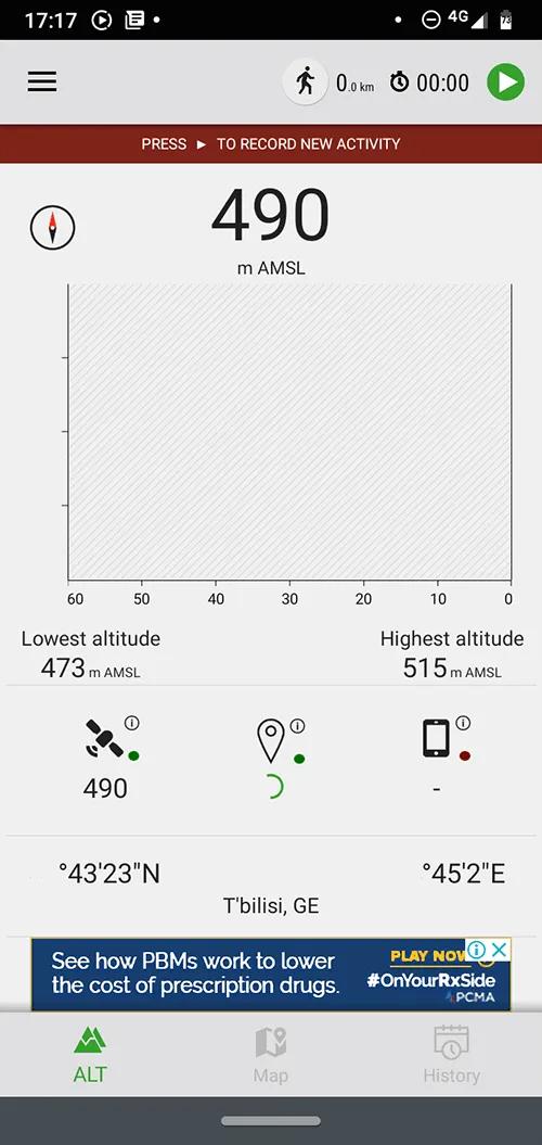 الارتفاع تطبيقات إكسا الارتفاع