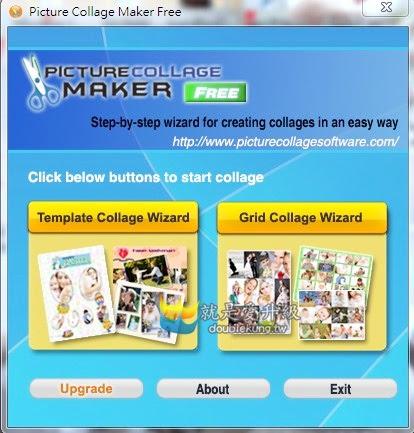 美編免費軟體系列-用Picture Collage Maker Free來做拼貼!