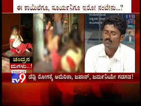 Chandran Magalu - Child Having Health Problem