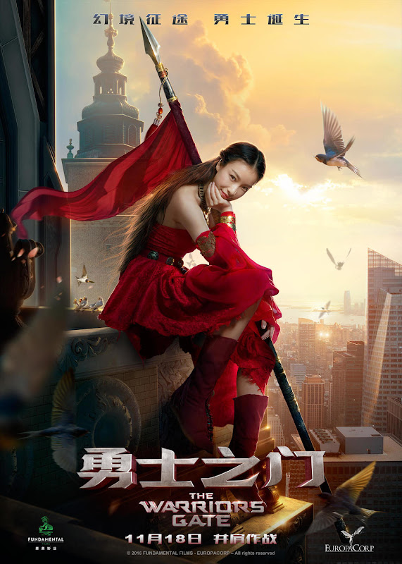 The Warrior's Gate China / France Movie