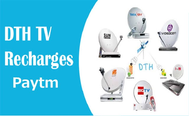 Paytm – Get DTH Rs. 30 Recharge For Free (Unlimited Trick)