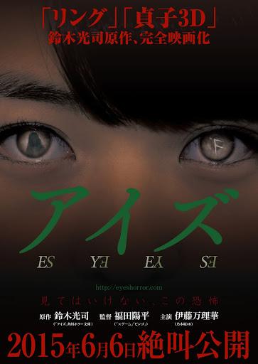 Eyes - Mắt Ma