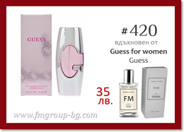 Парфюм FM 420 PURE - GUESS - Guess for women