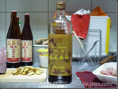 福壽FI純芝麻油