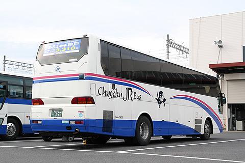 中国JRバス「ポートレイク」 島根・373 リア