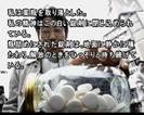 Machi Trial (5)