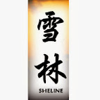 sheline - S Chinese Names Designs