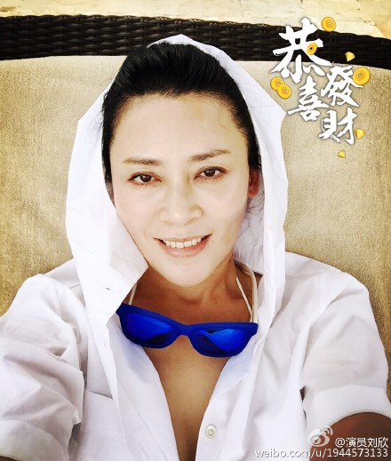 Liu Xin China Actor