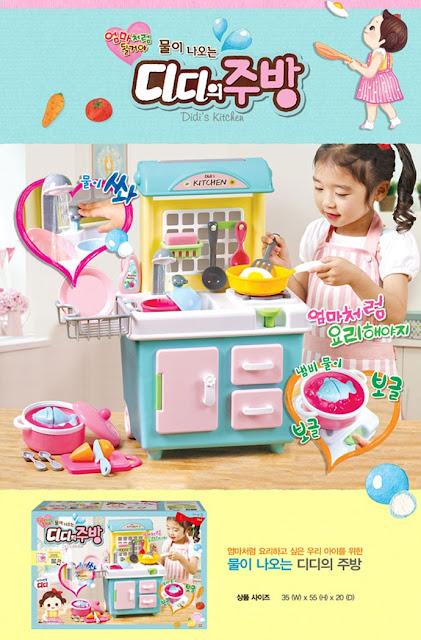 Bộ đồ chơi nhà bếp Mimi MM24111