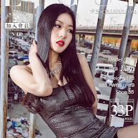 LiGui 2015.04.24 网络丽人 Model 佳怡 [33+1P] cover.jpg