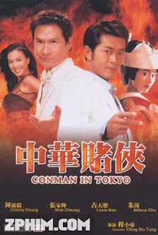 Trung Hoa Bịp Vương - Conman in Tokyo (2000) Poster