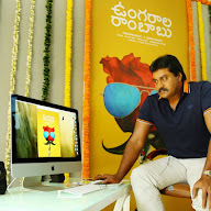 Ungarala Rambabu First Look Launch