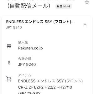 CR-Z ZF1のカスタム事例画像 しゅんぼーさんの2021年08月06日12:29の投稿